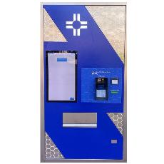 Nieuw: Pharmaself 24-uurs afhaalautomaat